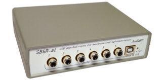 SB6R-a2: аудиоинтерфейс с 6-ю входами