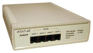 ATL4T-a2: аудиоинтерфейс USB на 4 телефонные линии