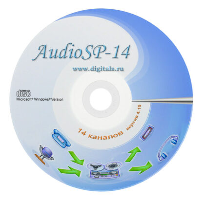 Программное обеспечение AudioSP-14 CD ASP 14 ver4 10
