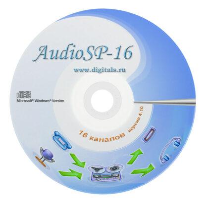 Программное обеспечение AudioSP-16 CD ASP 16 ver4 10