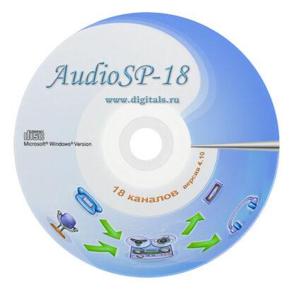 Программное обеспечение AudioSP-18 CD ASP 18 ver4 10